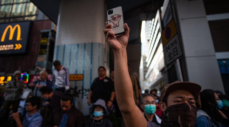 Demonstration vor der polyu in Hongkong